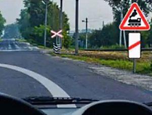 Дорожный знак 1.2. - железнодорожный переезд без шлагбаума