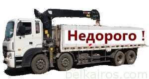 Доставка тротуарной плитки по Минску, области, РБ