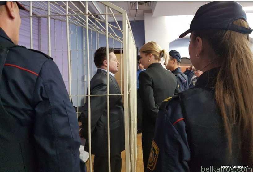 Суд приговорил Генадия Господарика к 7,5 годам тюрьмы