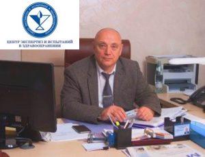 Задержан за взятки Александр Столяров директор ЦЭИЗ РБ