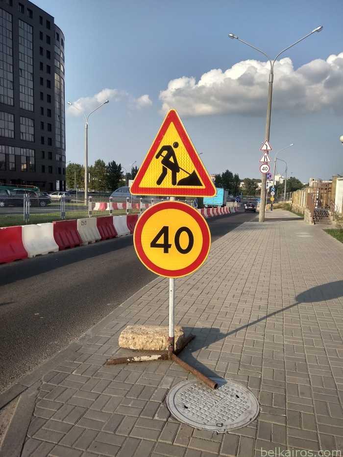 Дорожные указатели в аренду в Минске и по Беларуси от 1 дня