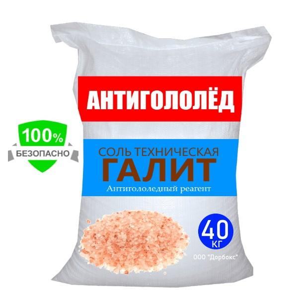 """Антигололедный реагент """"Галит Б"""" купить в Беларуси в мешках по 40 кг"""