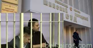 Суд отклонил апеляцию Господарика и Цырто
