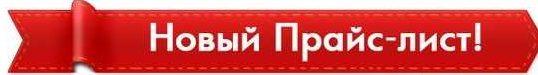 Фундаментные блоки ФБС со склада в Минске. Все цены
