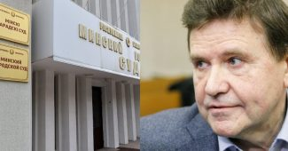Приговор экс директору РНПЦ травматологии и ортопедии Беларуси. Александр Белецкий
