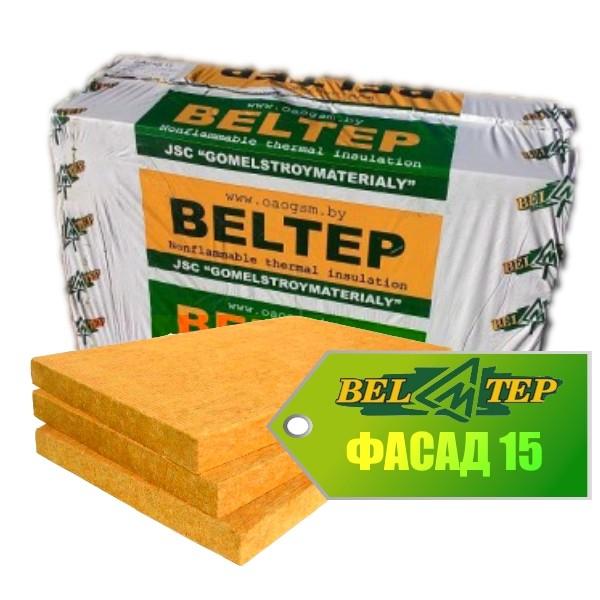 Утеплитель БЕЛТЕП® Фасад-15 из минеральной (каменной) ваты. Beltep Fasad 15