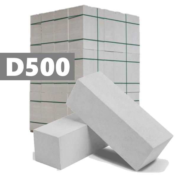 Блоки из ячеистого бетона D500-B1,5(2,5</span> 1 кат.