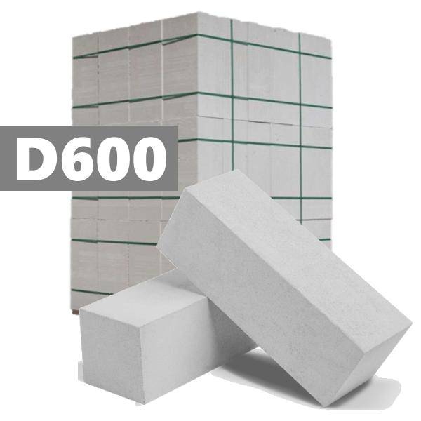 Блоки из ячеистого бетона D600 В-2,5 1 кат.