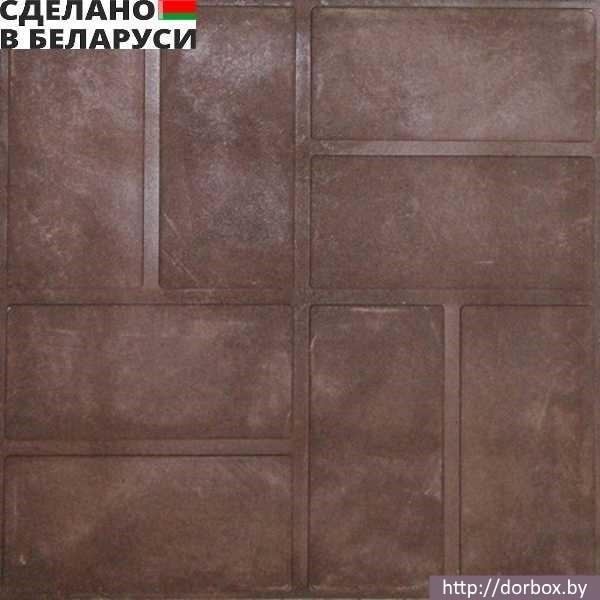 Коричневая тротуарная полимер-песчаная плитка