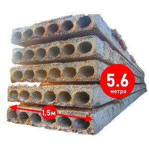 Бывшая в употреблении плита 56.15.22 в Минске
