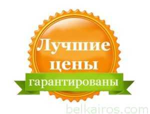 Лучшая цена на фундаментные блоки (ФБС) по Минску и области