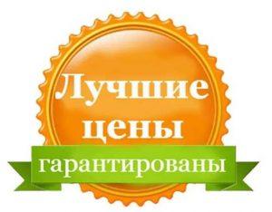Лучшие цены на стройматериалы в Минске и РБ