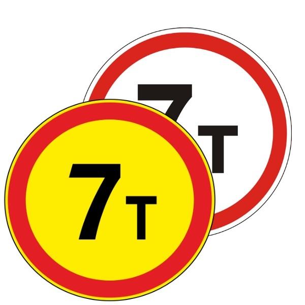 Запрещающий дорожный знак 3.11 - Ограничение массы