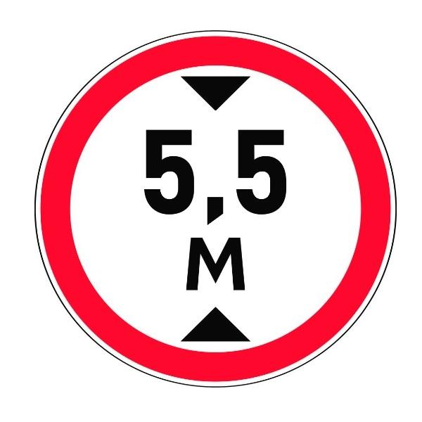 Дорожный знак 3.13 Ограничение высоты ПДД РФ