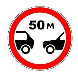 Запрещающий дорожный знак 3.16 ограничение дистанции