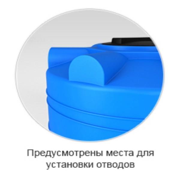 Емкости пластиковые под установку отводов