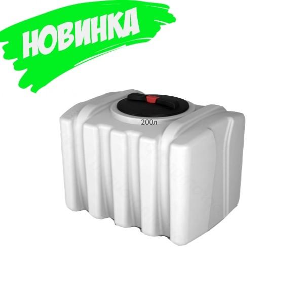 Пластиковая емкость ЭВП 200 литров со склада в Минске