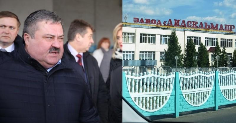 Гендиректора Лидсельмаш зажержан по подозрению в коррупции. 2019 год