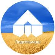 Логотип ОАО Лидсельмаш
