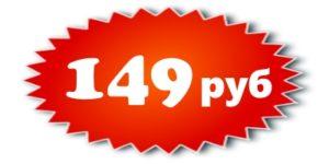 Цена на бу плиту 5,6 на 1,2 метра