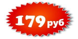 Цена на бу плиту 5,6 на 1,5 метра в Минске