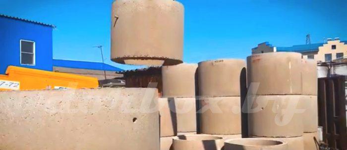 Производство и продажа бетонных колец в Минске и по Минской области