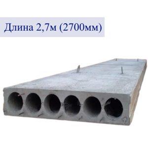 Панель пустотного настила длиной 2700мм серии ПТМ(ПК) 27.12.22, 27.15.22