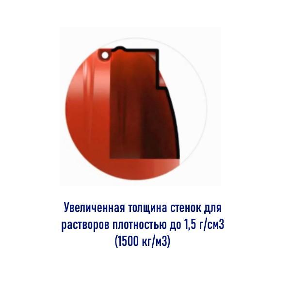 Увеличенная толщина стенок емкостей для растворов до 1,5 г/м3