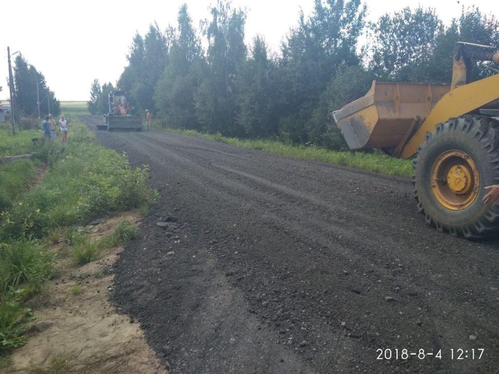 Ремонт и строительство дорог из асфальтогранулята (асфальтовой крошки) в Минске