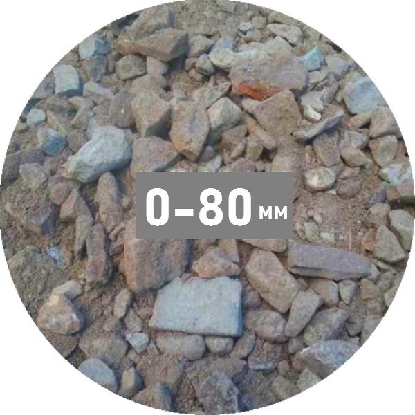 Щебень вторичный 0-80 мм бой бетона. Товар в Минске. картинка