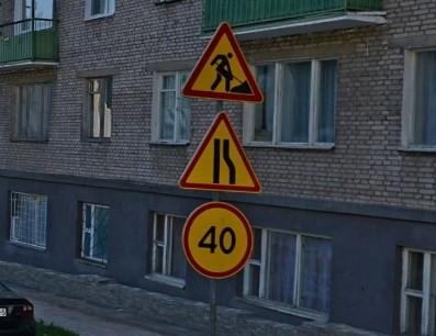Знак 1.18.2 Сужение дороги справа временный. Фото