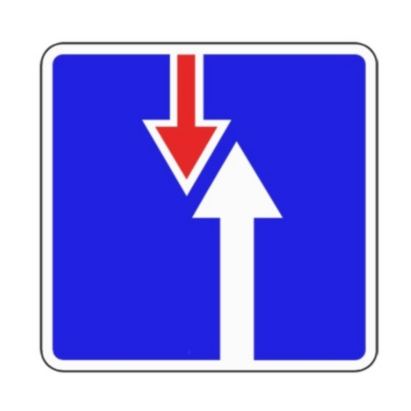 Знак приоритета 2.7 - Преимущество перед встречным движением. Картинка