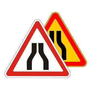Картинка знак дорожный сужение дороги в обе стороны 1.18.1 беларусь, 1.20.1 россия
