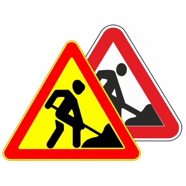 Знак дорожный 1.23 (1.25 Россия) - Дорожные работы