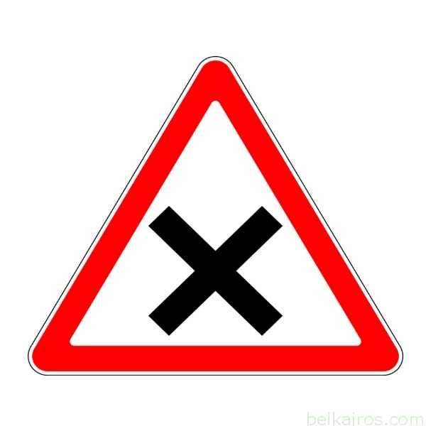 Дорожные знаки Республики Беларусь